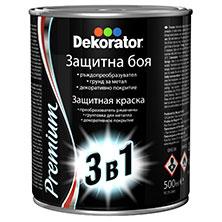 Dekorator_3v1